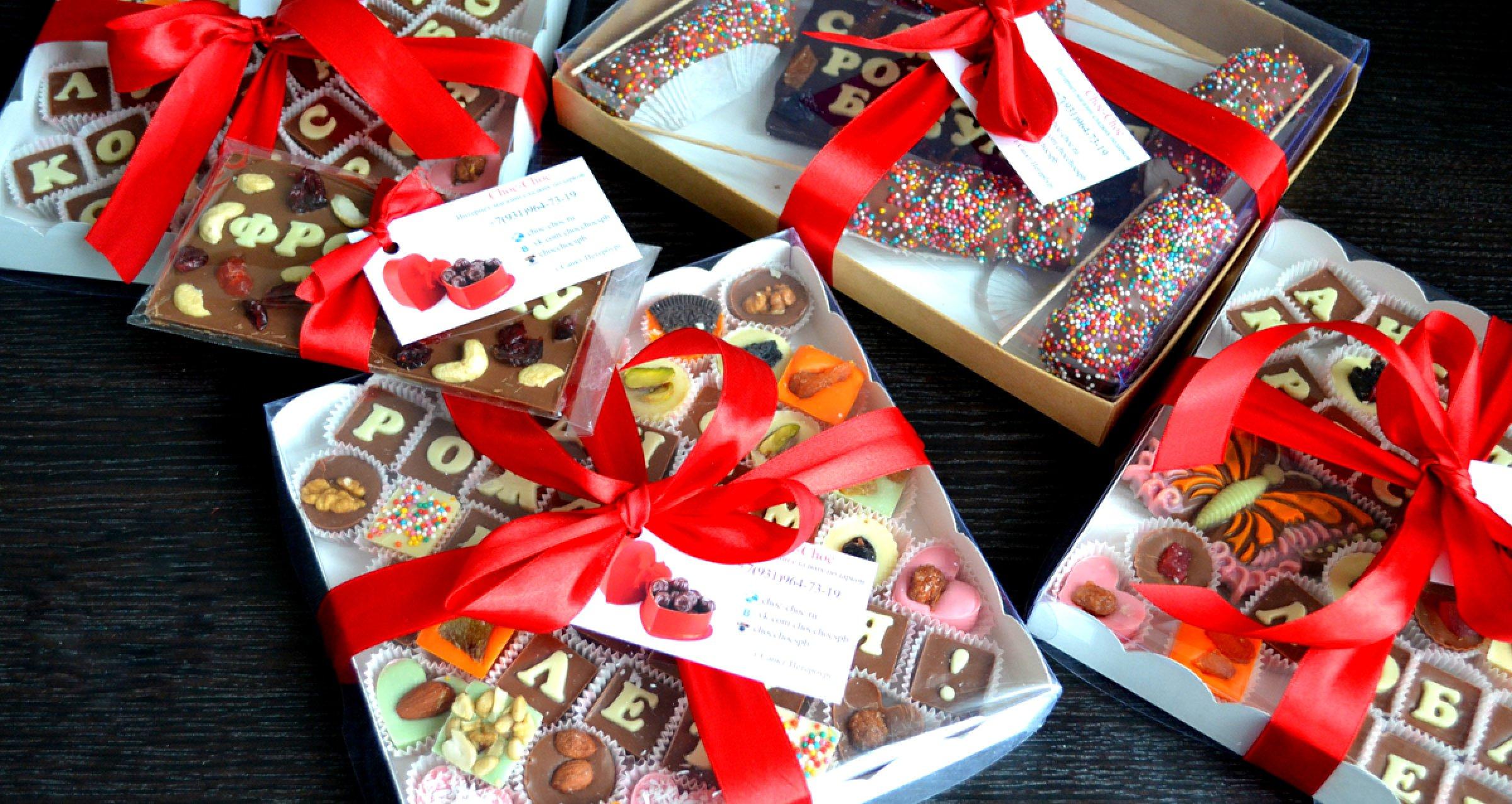 Как красиво оформить конфеты для подарка (часть 1) 60