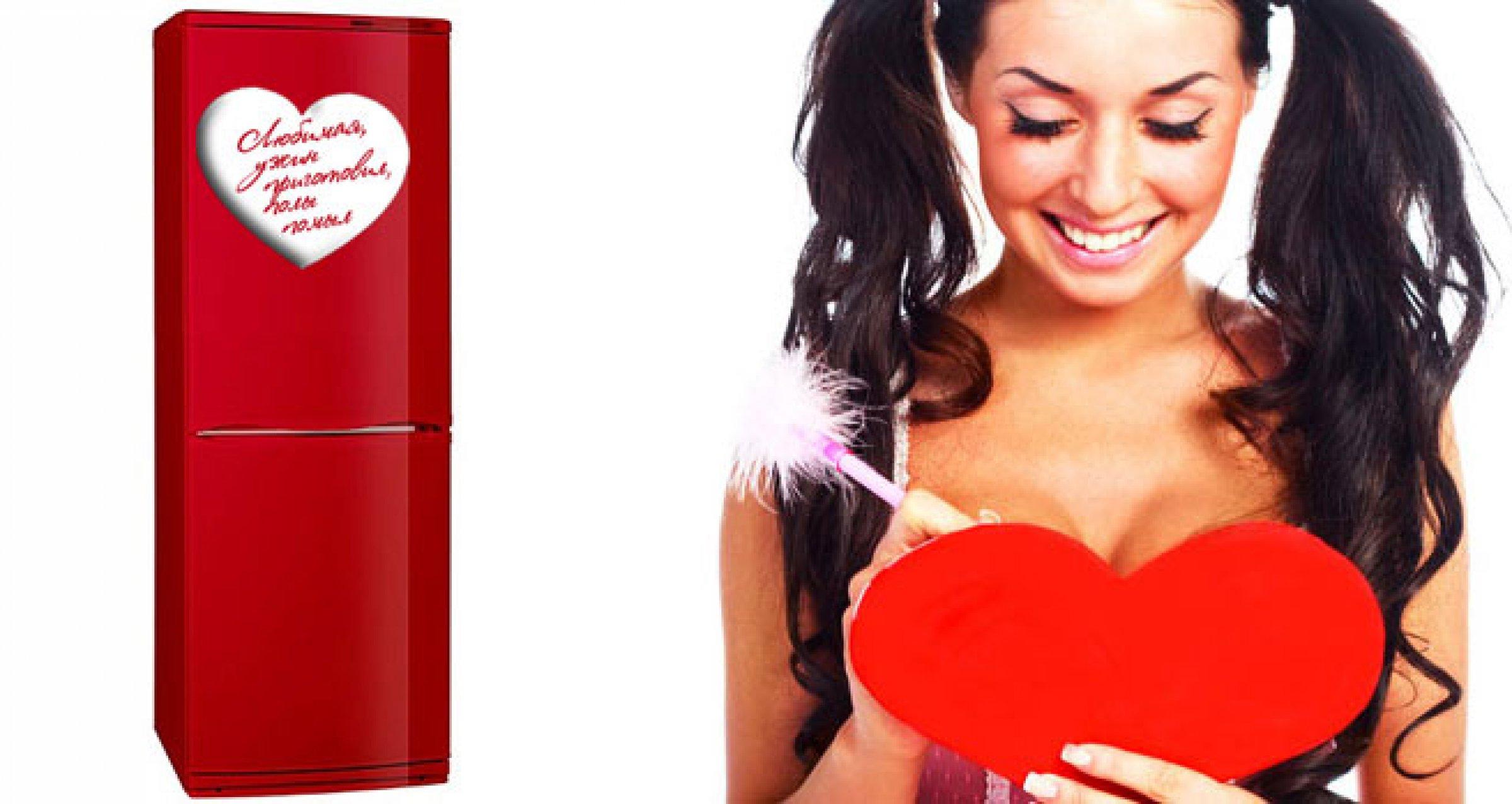 Акция Подарки от всего сердца в салонах «Билайн 41
