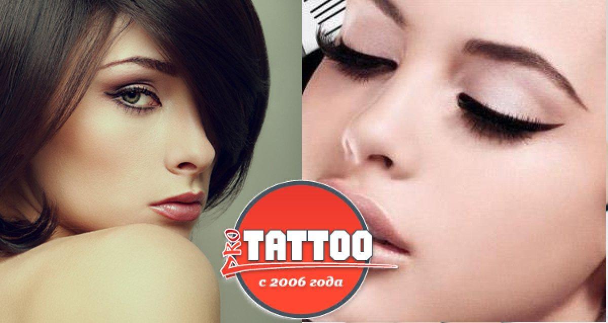 -73% на татуаж от салона Pro Tattoo