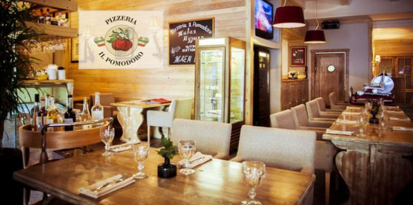 -51% на меню кухни в IL Pomodoro