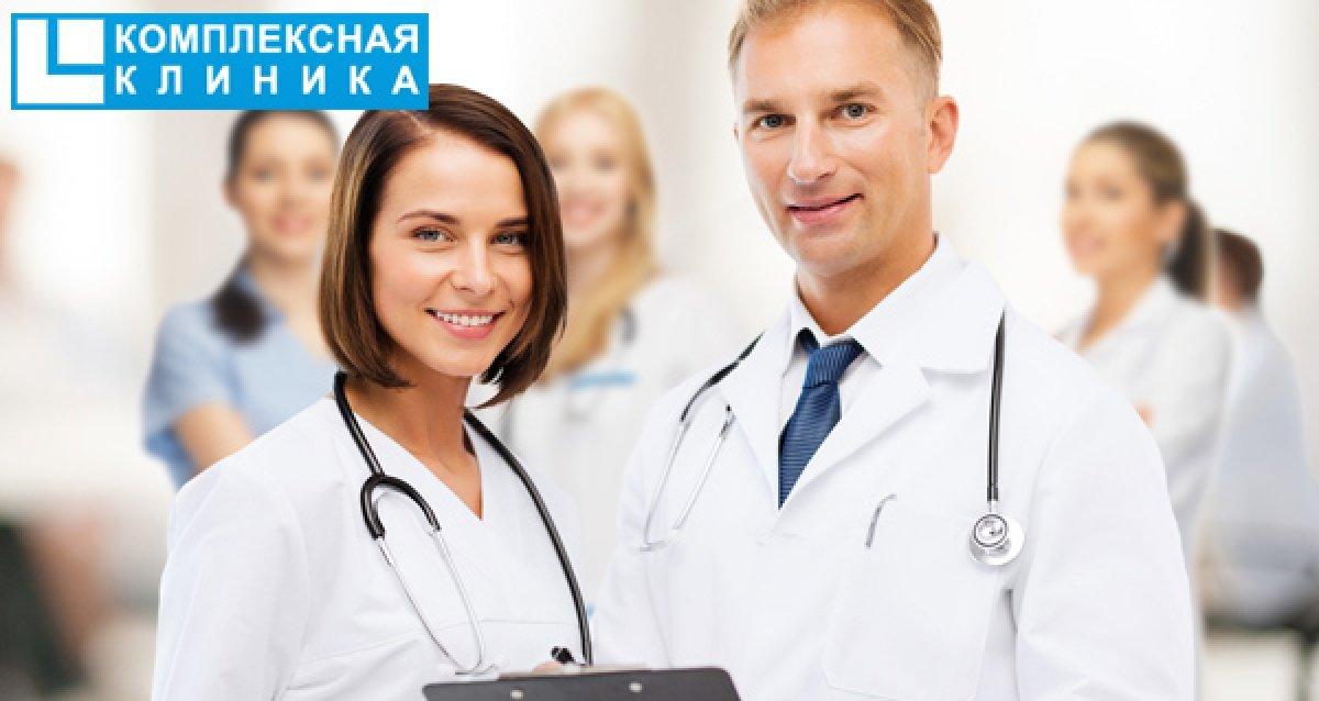 -65% на массаж от клиники «Комплексная Клиника»