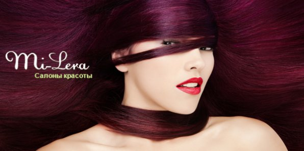 -75% на услуги для волос в салоне «Ми-Лера»