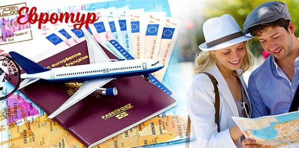-500 р. на оформление любой шенгенской визы