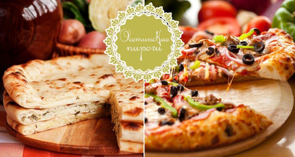 -60% на пироги и пиццу от доставки GrandPie