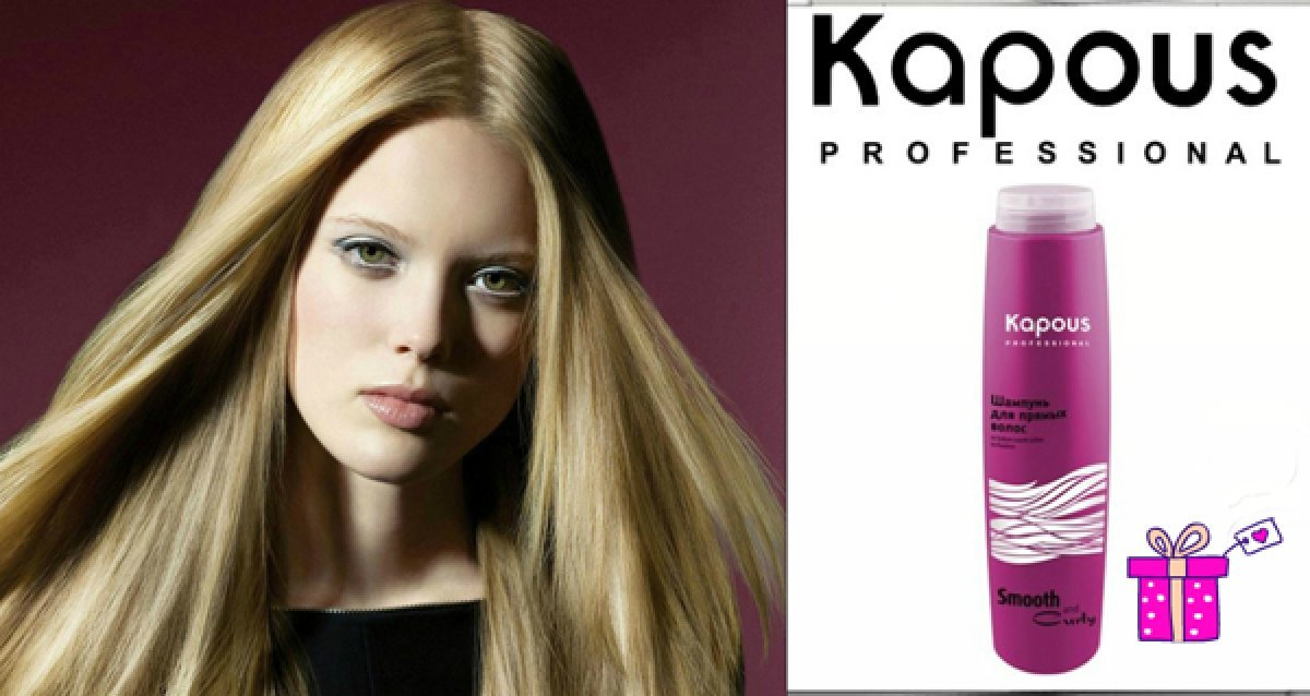 -84% на услуги для волос в салоне La Mer