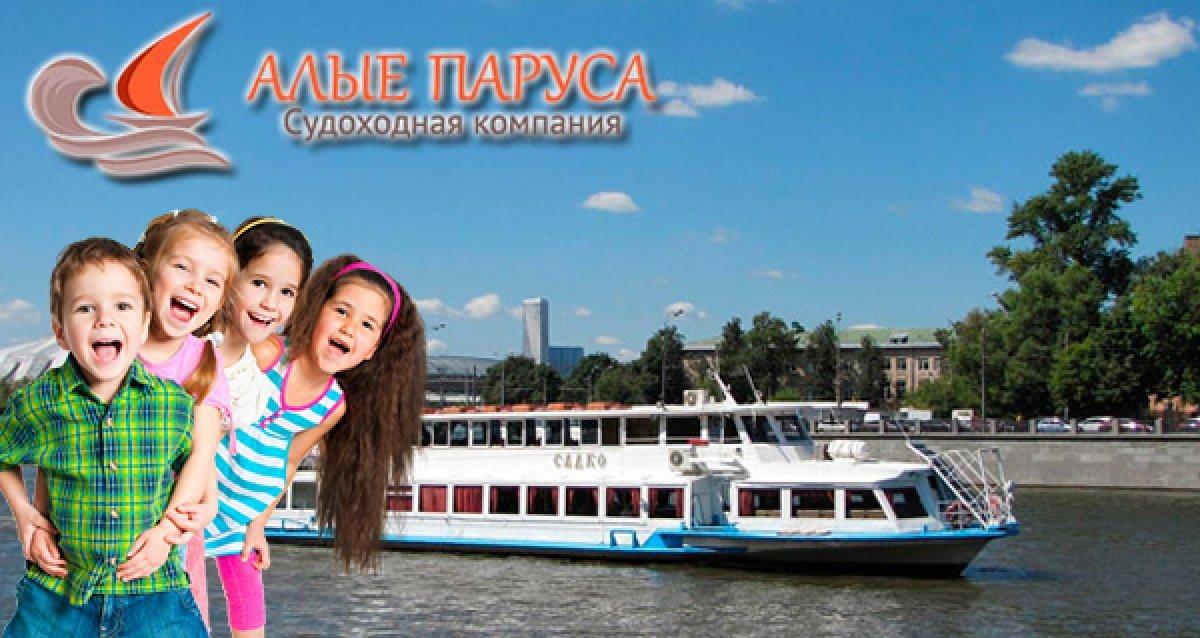 -55% на прогулку на теплоходе по Москве-реке с обедом или ужином! 2 часа незабываемых впечатлений от 200 р.