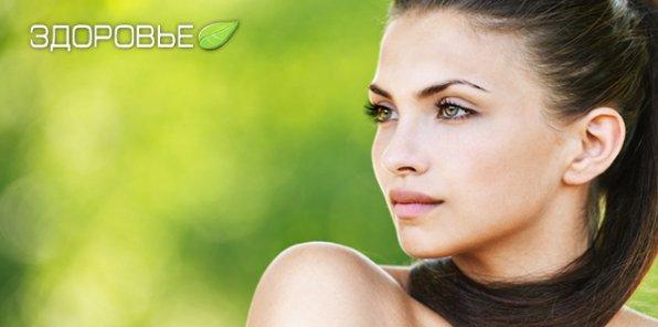 -75% на косметологию в центре «Здоровье»