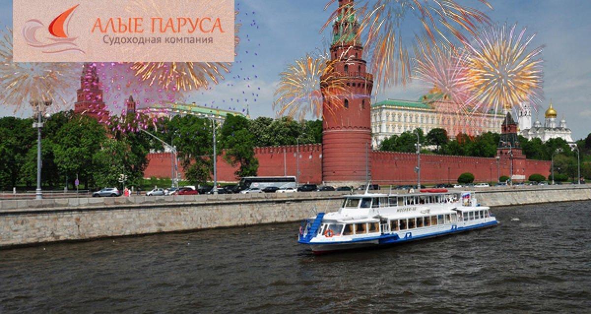 -50% на прогулку на теплоходе по Москве-реке