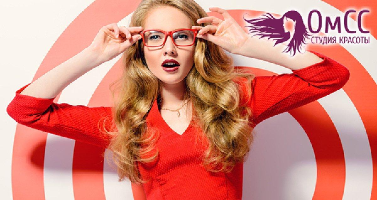 -84% на парикмахерские услуги в студии «ОмСС»