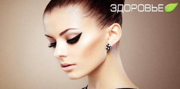 -80% на перманентный макияж