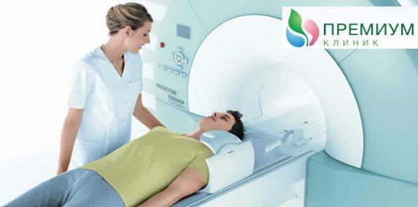 -60% на МРТ в «Премиум клиник»