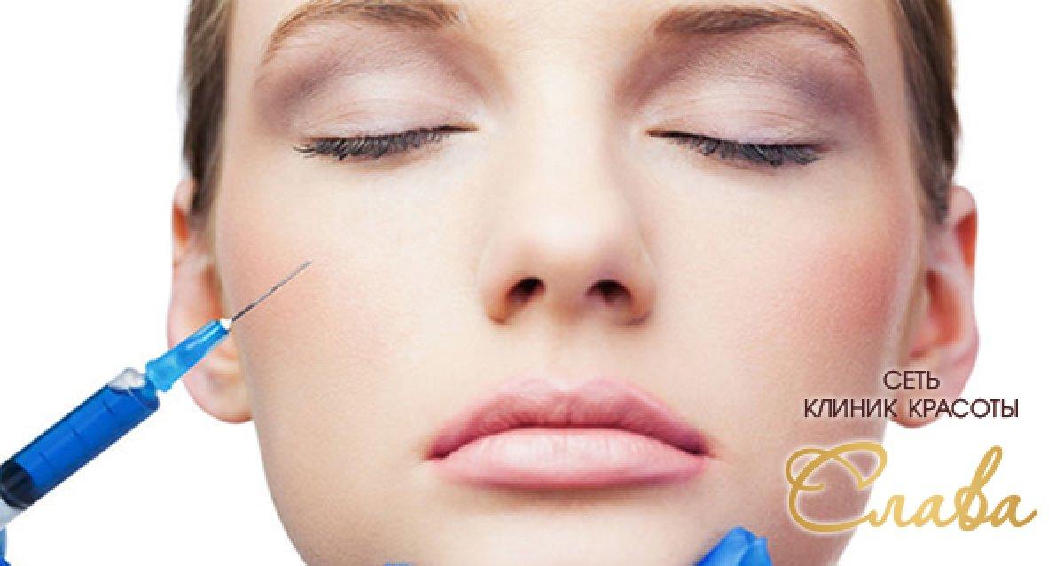 -70% на инъекции красоты