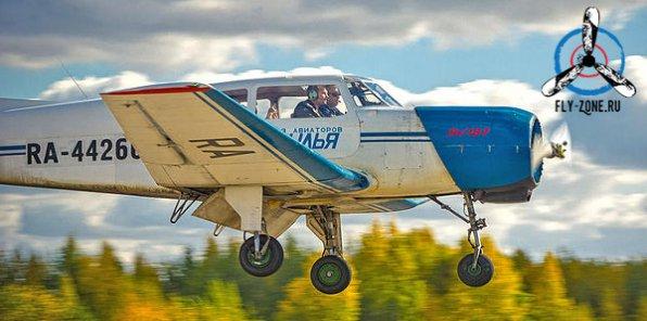 -45% на полет на самолете