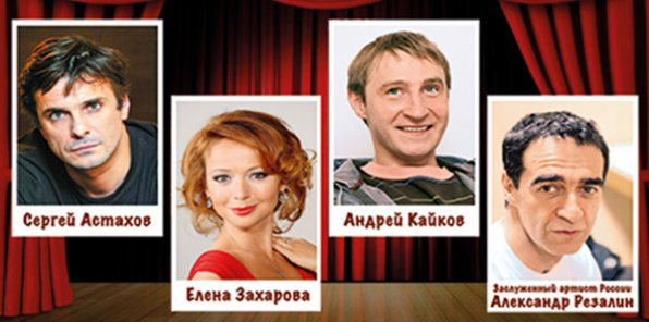 -50% на спектакль «Дублеры»