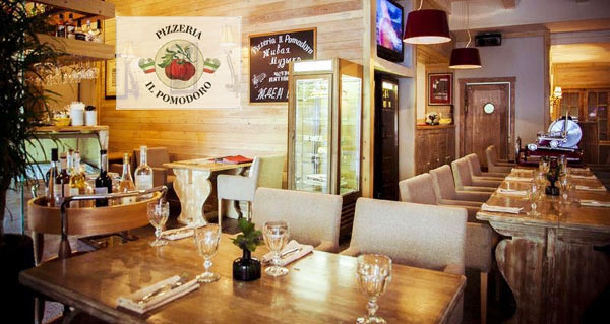 -50% на меню кухни в ресторане IL Pomodoro