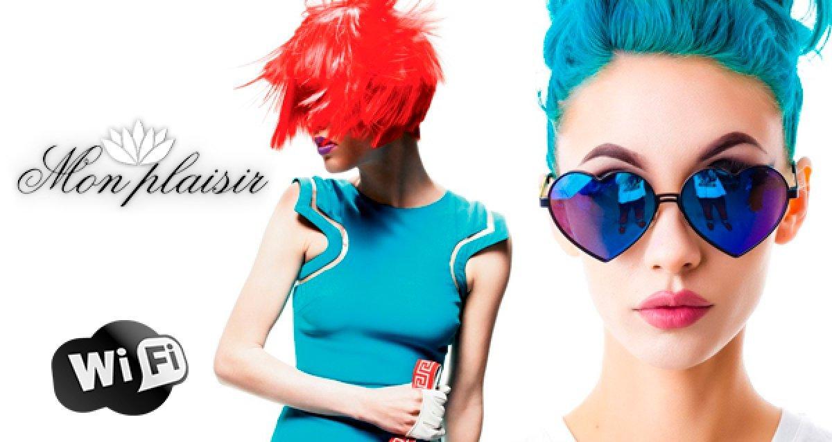 -80% на услуги для волос в салоне Mon Plaisir
