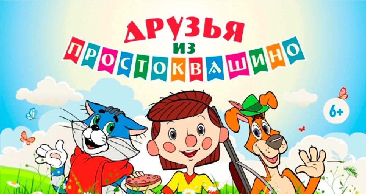 -50% на детский спектакль