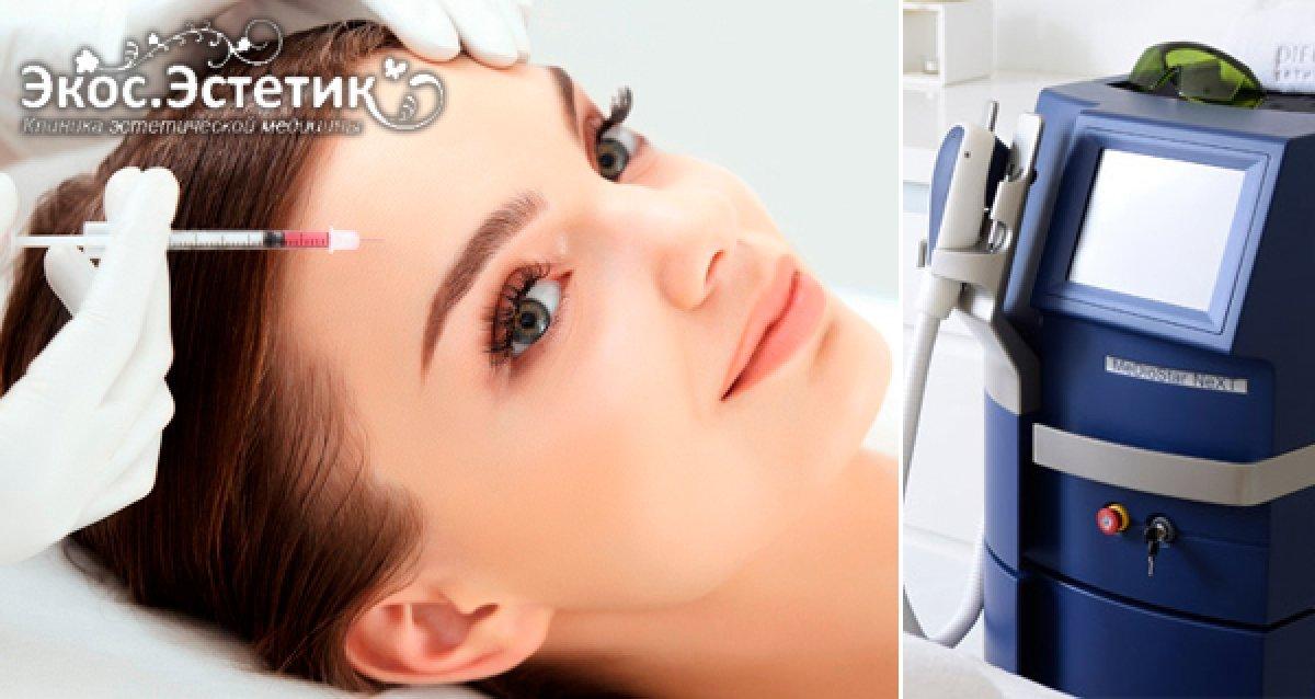 -78% на лазерную косметологию