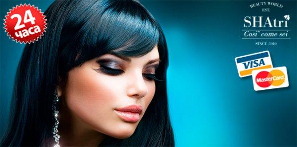 -70% на услуги для волос, бровей и ресниц