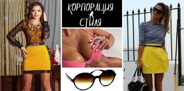 -35% на платья, очки, купальники и др.