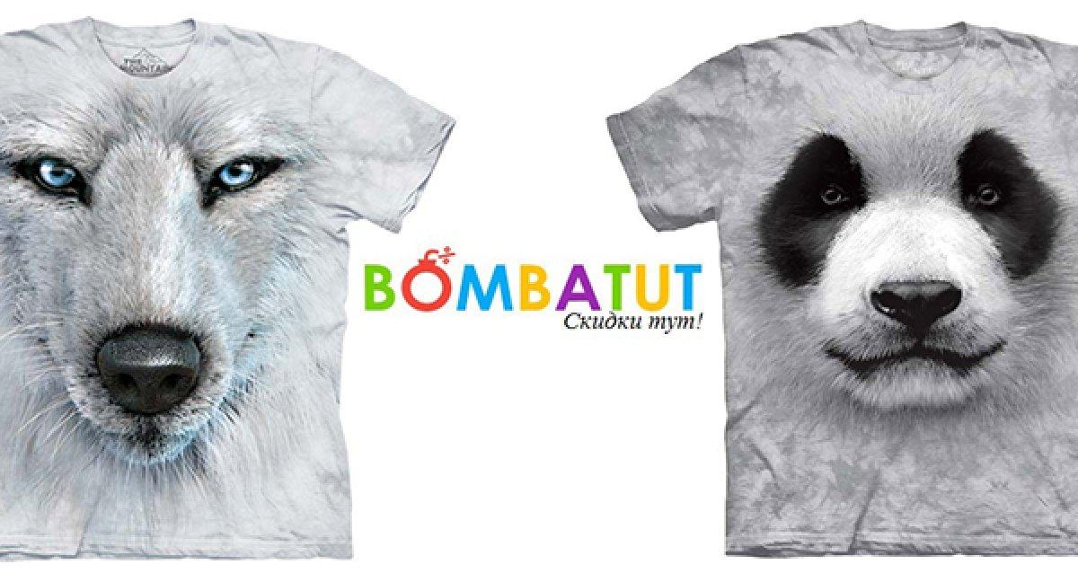 -34% на футболки Liquid Blue на Bombatut.RU