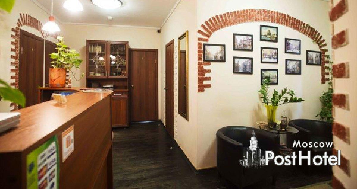 -42% на проживание в мини-отеле на Таганке