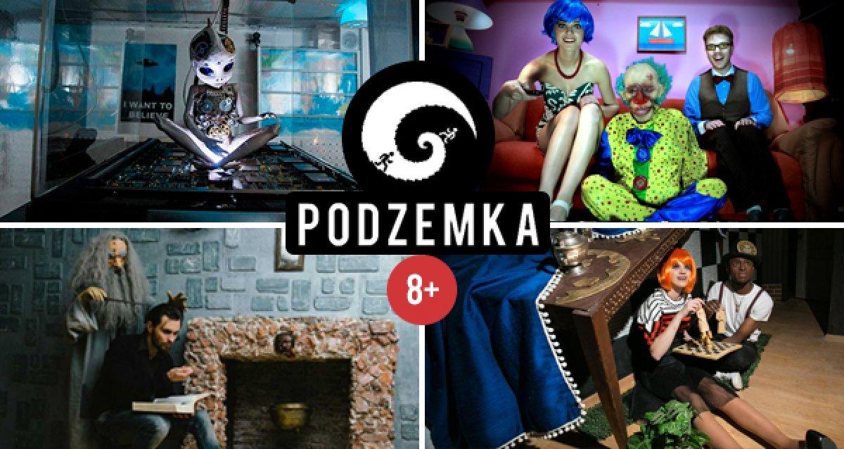 -44% на четыре квеста от компании Podzemka