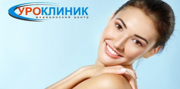 -71% на косметологию в центре «Уроклиник»