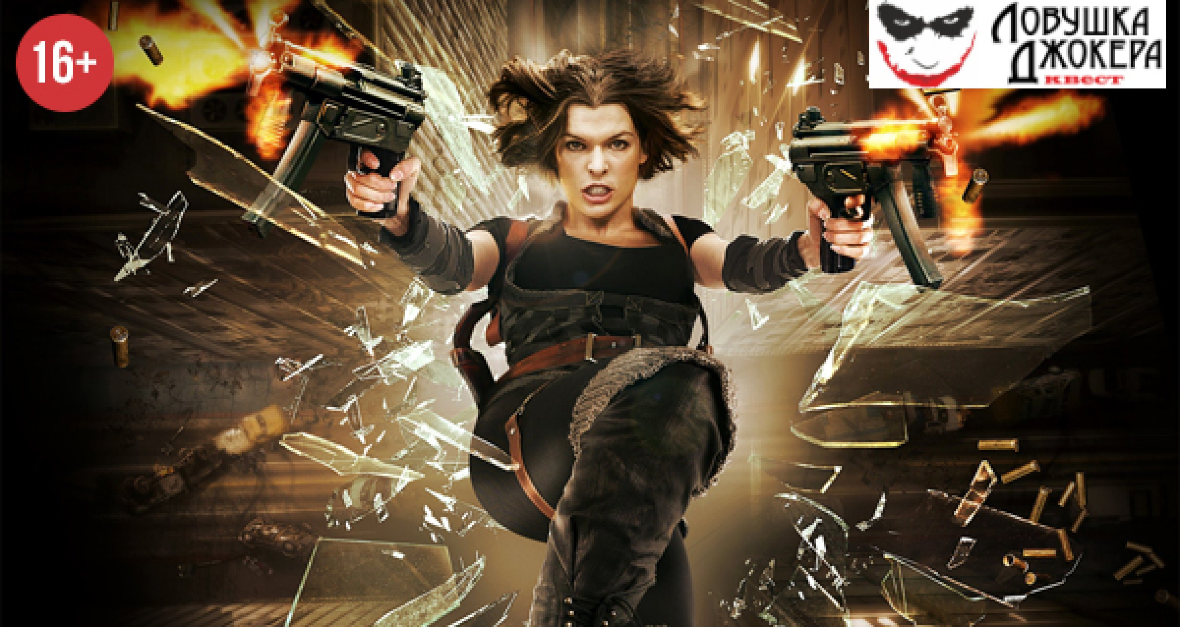resident evil movies - HD1920×1080