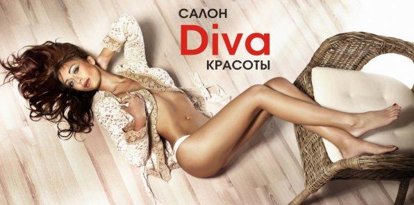 -83% на услуги для волос в салоне Diva