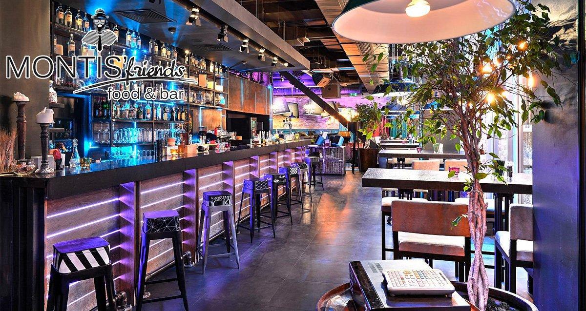-50% в MONTIS'Friends Food&Bar