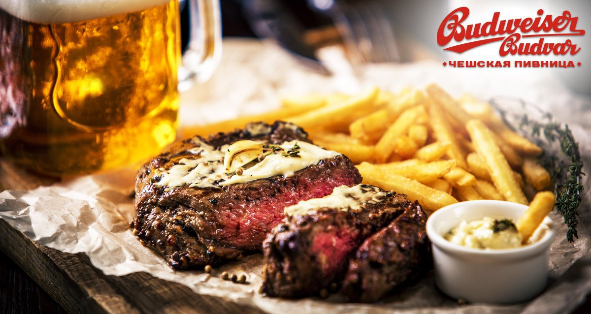 -50% на меню в ресторане Budweiser Budvar