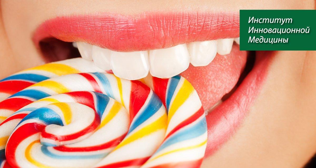 -80% на стоматологию на Краснопресненской