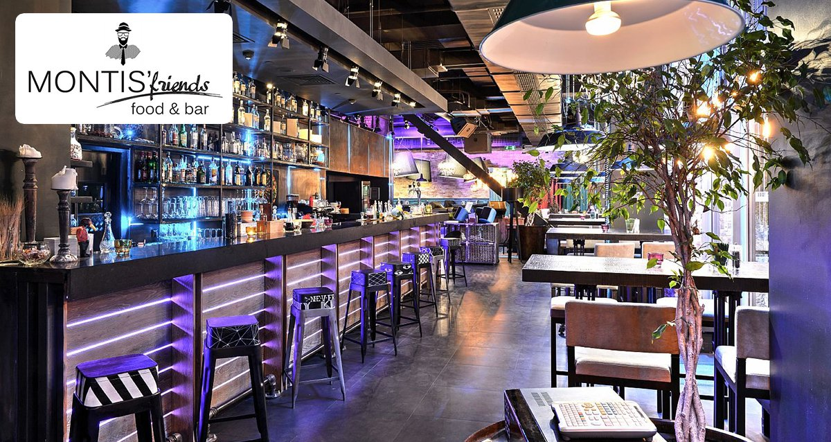 -50% в MONTIS'Friends Food&Bar