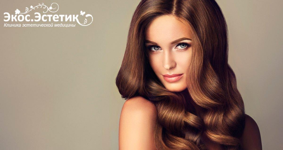 -77% на парикмахерские услуги в «Экос-Эстетик»