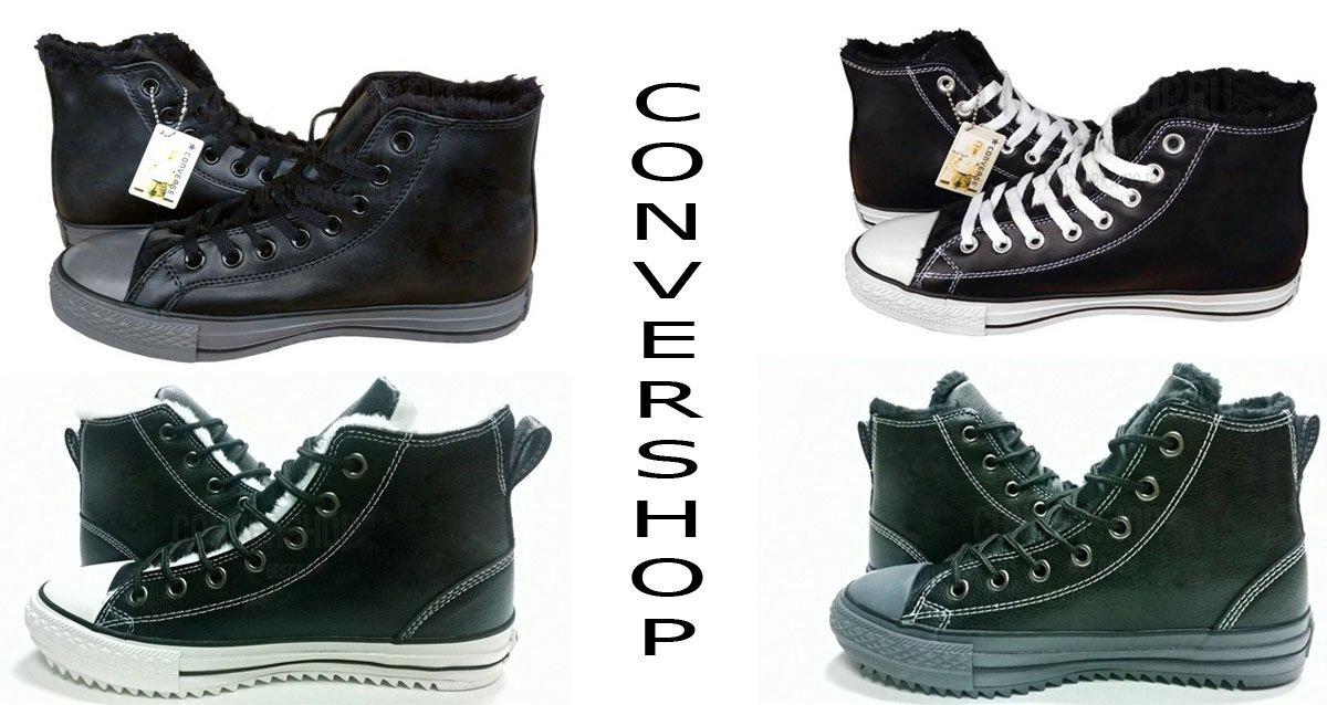 -50% на зимнюю обувь в магазине CONVERSHOP