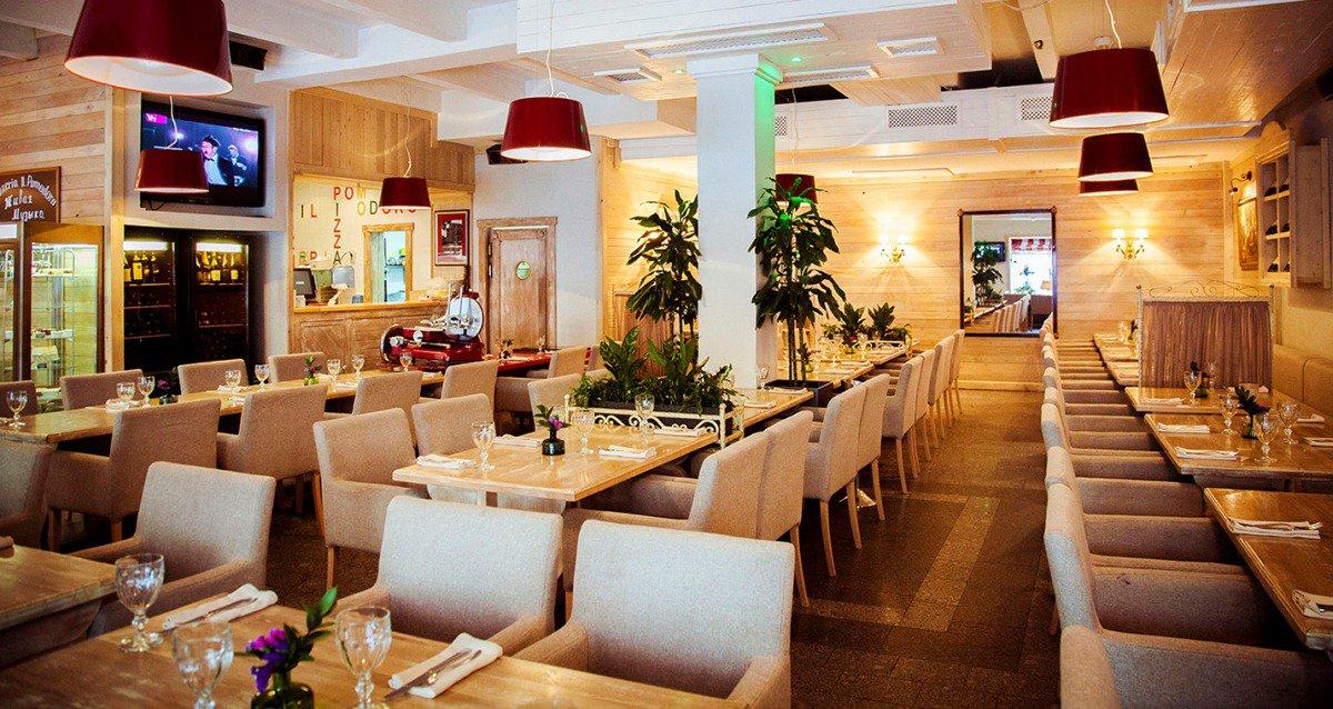 -50% на все в ресторане IL Pomodoro