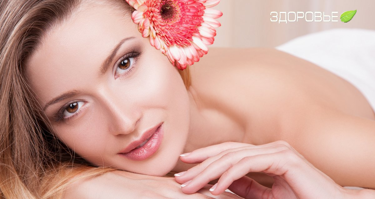 До -100% на косметологию в медцентре «Здоровье»!