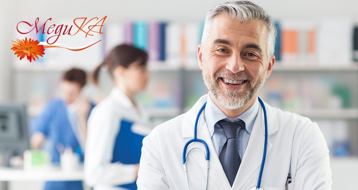 -70% на обследование у дерматовенеролога