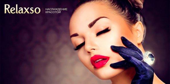 -86% на перманентный макияж