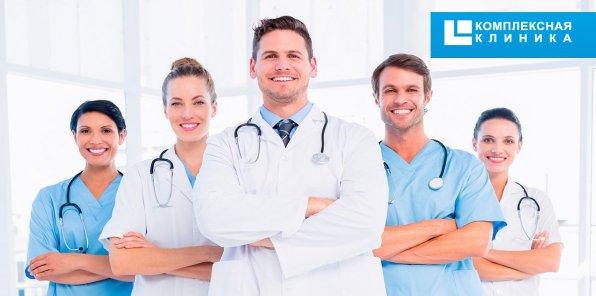 заболотный врач диетолог