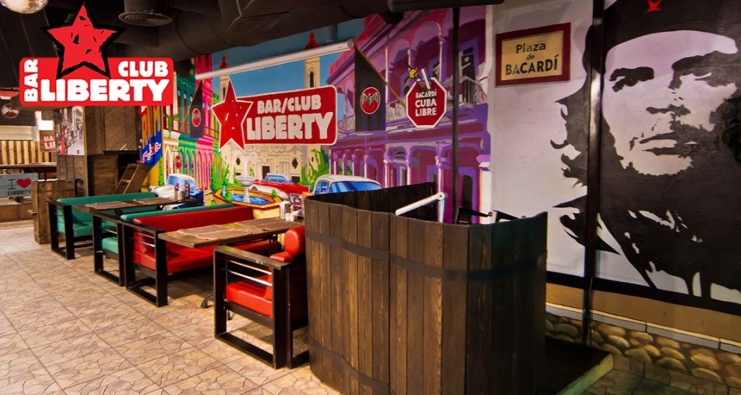 Скидка 50% на меню и напитки в ресторане-клубе Liberty