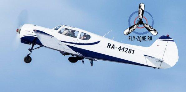 -60% на полеты, обучение пилотированию от Fly-Zone