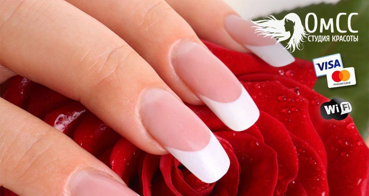 -85% на ногтевой сервис в студии красоты «ОмСС»