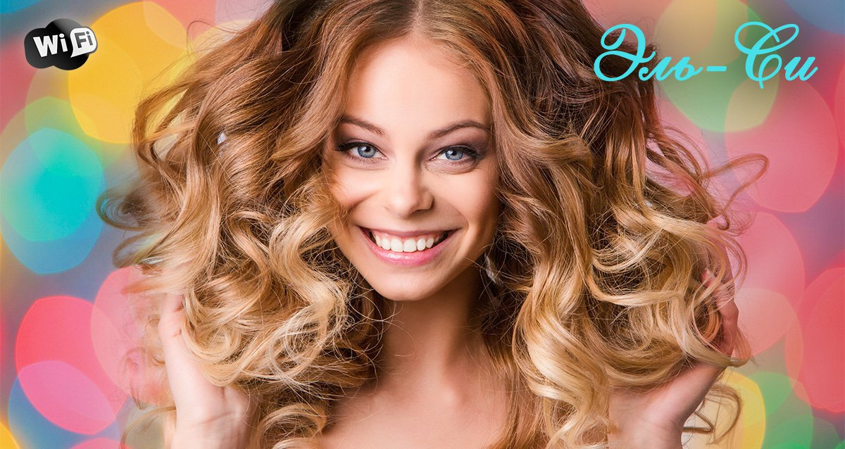-93% на услуги для волос в салоне «Эль-Си»