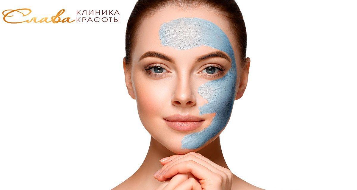 -85% на косметологию в клинике «Слава»