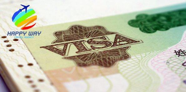 -50% на оформление визы в Европу или США
