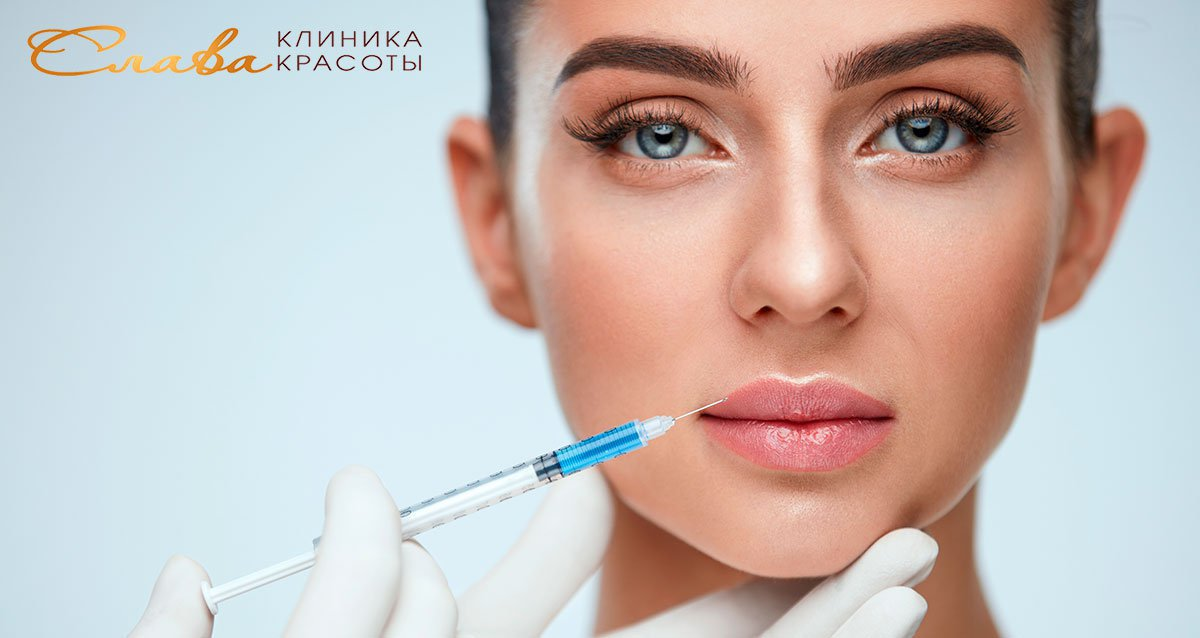 -70% на инъекционную косметологию в клинике красоты «Слава»