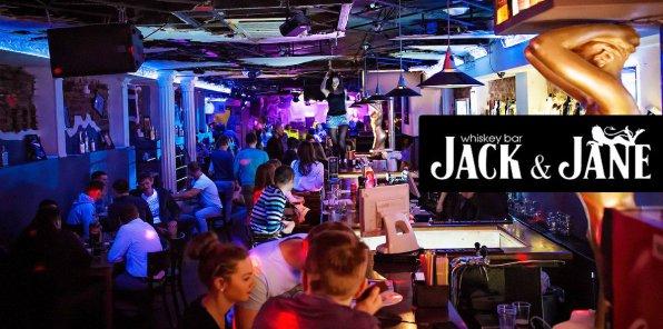 -40% на все в баре Jack & Jane