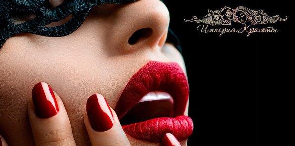 -72% на ногтевой сервис в центре «Империя Красоты»